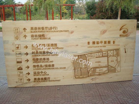 激光刻木板或木制品是应用最多的